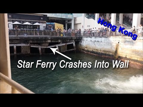 Star Ferry Crashes in Hong Kong - ON BOARD FOOTAGE 28th May 2018