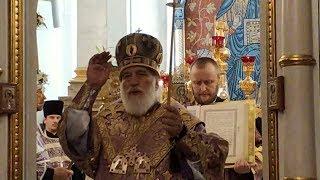 Святое Евангелие на Воздвижение Креста Господня чтомое митрополитом Минским и Заславским  Павлом.