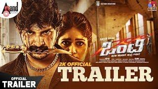 Onti | Kannada New 2K Trailer 2019 | Arya | Meghana Raj | Manoj.S | Shri | Sai Ram Creations