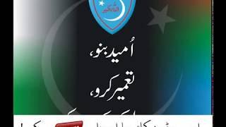 Mubarak Ho  Jamiat beautiful Tarana Urdu
