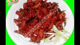 Chicken 65 (Desi Style) BY (King Chef Shahid Jutt G.A Pakistan)