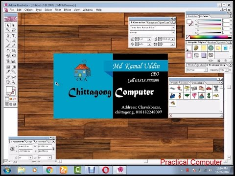 Adobe Illustrator | how to business card design for printing | visiting card
