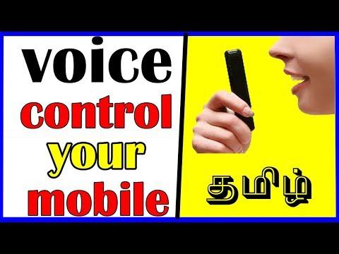 New App Google Voice Access | இப்படியும் கைபேசியை இயக்க முடியும்