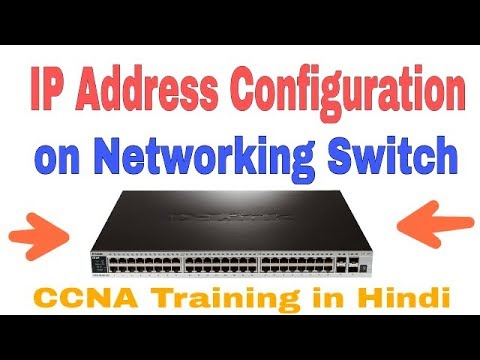 How to Configure IP Address On Networking Switch in Hindi
