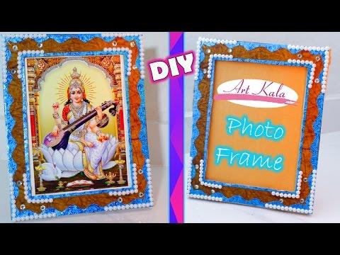 How to make photo frame    cardboard frames   DIY   Artkala
