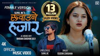 Ruwaune Hajar रुवाउने हजार Female Version by Eleena Chauhan | Sunil BC | New Nepali Song 2021
