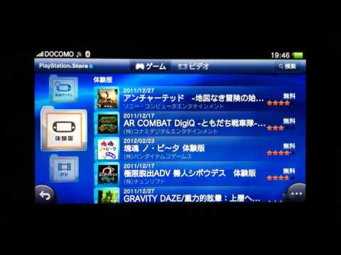 Playstation Vita - How to get Japanese demos on your non-JP Account (Ragnarok, Gravity, more!)