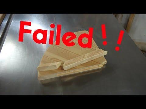 I failed!!