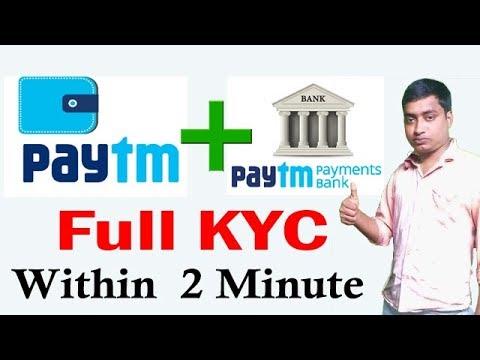 Paytm full KYC Process Using Golden Gate