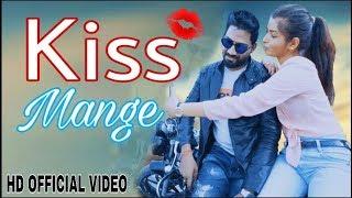 Kiss Mange (Official Video) SK Senty, Sangeeta Bhakuni | Latest Haryanvi Songs Haryanavi 2018