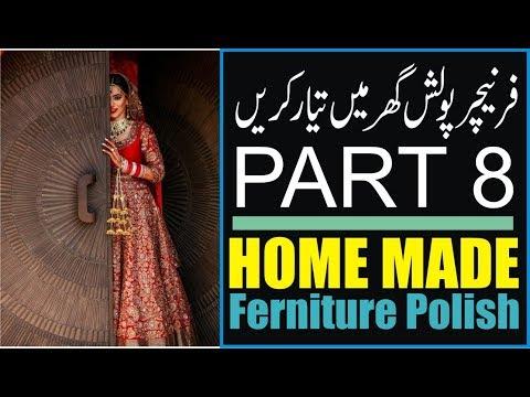 how to make wood polish with spirit part 8 furniture polish banany ka tarika urdu by vocal of amir