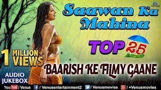 Saawan Ka Mahina Top 25 Baarish Ke Filmy Gaane  JUKEBOX  Monsoon Special Bollywood Song Collection