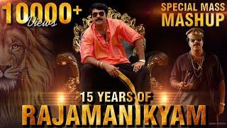 15 Years of Rajamanikyam Mass special Mashup 2020 | Jomin Joseph |