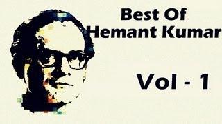 Best Of Hemant Kumar Jukebox - Vol 1 | Hai Apna Dil To Aawara | Audio Jukebox