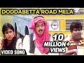 Doddabetta Road Mela Vijay Sanghavi Tamil Song Vishnu