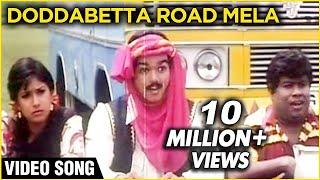 Doddabetta Road Mela - Vijay, Sanghavi Tamil Song - Vishnu