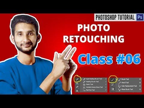 Photoshop Bangla Tutorial : Photo Retouching Tips and Tricks | Class #06