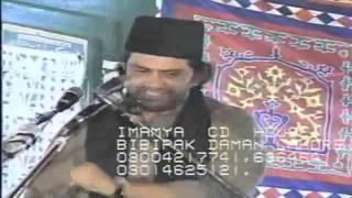 Allama Nasir Abbas-Janaze e Rasool