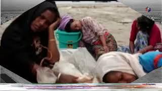 ARB Rohingya News 13 February 2018