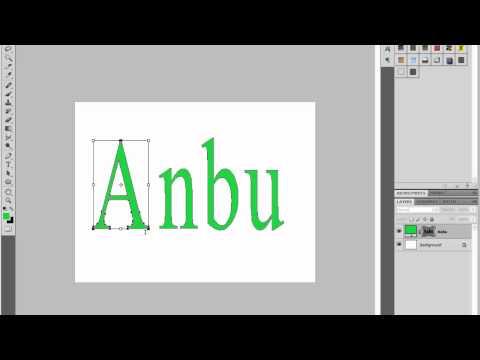 Letter Rotation Photoshop Tutorial