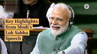 PM Modi Attacks Congress in Lok Sabha   Watch Highlights Here