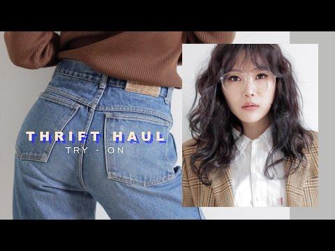 $30 Korean Thrift Haul / 3만원으로 구입한 동묘시장 옷들!