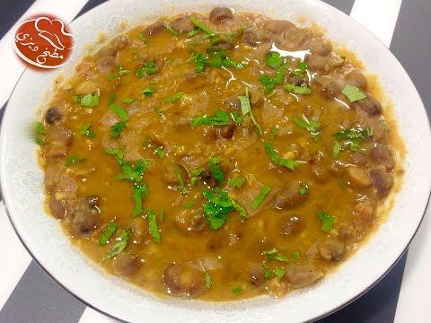 Egyptian Style Fava Beans with Garlic & Tomato