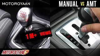 Manual or AMT? Which is better? | Hindi | MotorOctane