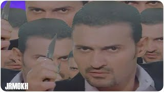 Hobak Nar Movie فيلم حبك نار مصطفى قمر