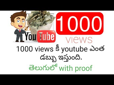 How much money does youtube pay for 1000 views in telugu|| 1000 views earnings