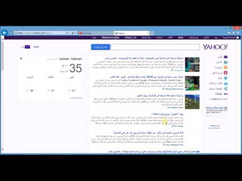 How to Open yahoo Facebook Account kaise banate hain Hindi video