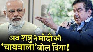 ओह माय गॉड : नरेंद्र मोदी पर किसी BJP वाले ने ऐसा हमला आज तक नहीं किया - INDIA NEWS VIRAL