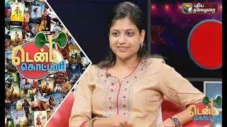 Tent Kottai: 'அருவி' திரைப்படம் மக்களை ஏமாற்றாது என்ற நம்பிக்கை இருந்தது -  அருண் பிரபு   Aruvi
