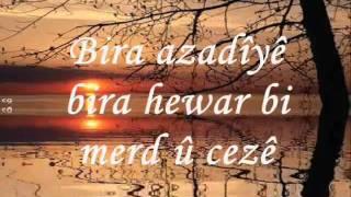 Şivan Perwer -Dilo ez bimrim lyrics