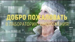 Download Как принимать сеансы   Марта Николаева-Гарина Video
