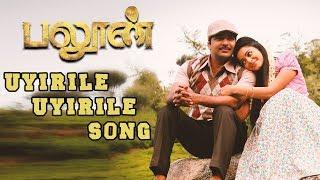 Balloon - Uyirile Uyirile Song   Jai Anjali Janani Iyer   Yuvan Shankar Raja