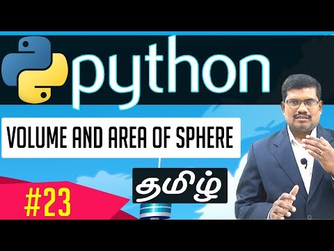 #23 Volume and Area of Sphere || Learn Python Foundation in Tamil