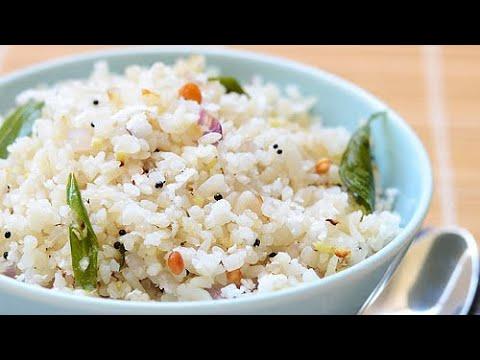 Aval Upma Kerala Style | Aval Upma recipe in Malayalam | Aval Upma recipe