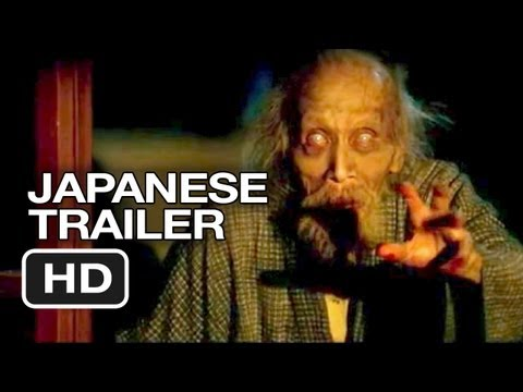 The Complex Official Japanese Trailer 1 (2013) - Hideo Nakata Horror Movie HD