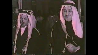 زيارة الملك سعود لمصر عام 1954 م - الجزء الثاني King Saud