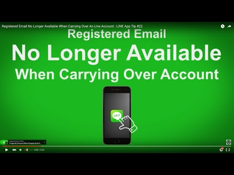 Registered Email No Longer Available When Carrying Over An Line Account - LINE App Tip #22