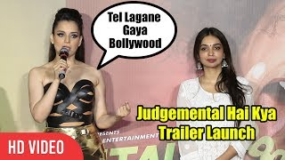 Kangana Ranaut Mental Speech at Judgemental Hai Kya Trailer Launch   Bollywood Gaya Tel Lagane