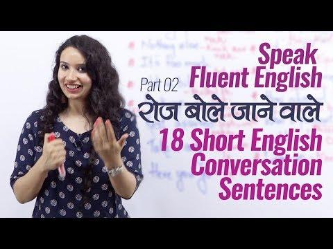 English practice lesson to learn 17 Short English conversation phrases - Speak English through Hindi