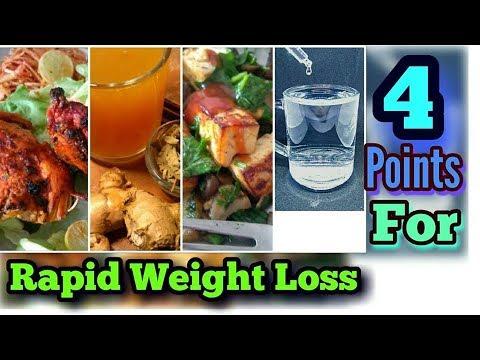 तेजी से वजन घटाने के लिए 4 तरीके | i am so excited