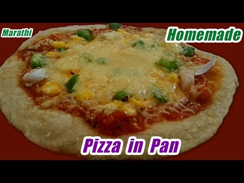 Pan Pizza Recipe in Marathi | How to Make Pizza In Pan (NO OVEN) Recipe (Marathi)