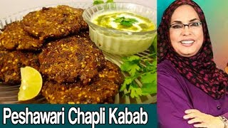 Daawat e Rahat | Peshawari Chapli Kabab | 1 September 2017