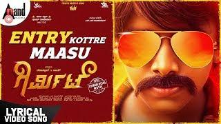 Girmit | Entry Kottre Maasu | Ashlesh Raj | Ravi Basrur | Ravi Basrur & Team | Omkar Movies