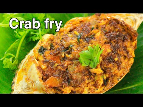 Shell less crab fry recipe - Crab fry - Crab recipe - Crab masala