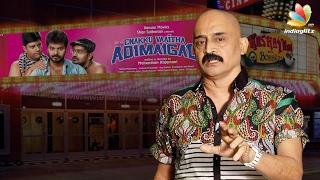 Enakku Vaitha Adimaigal Review   Jai, Pranitha   Kashayam with Bosskey