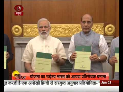 PM releases 1st National Disaster Management Plan